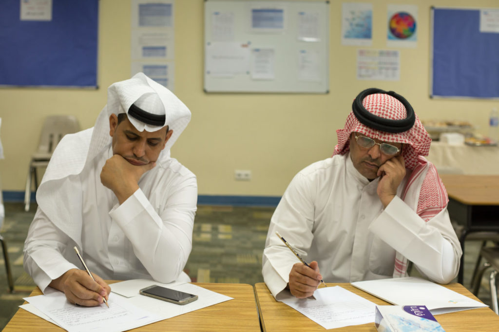 Capabilities Development Program