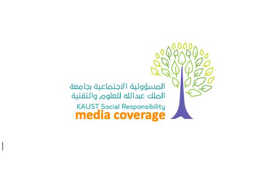 SR media coverage
