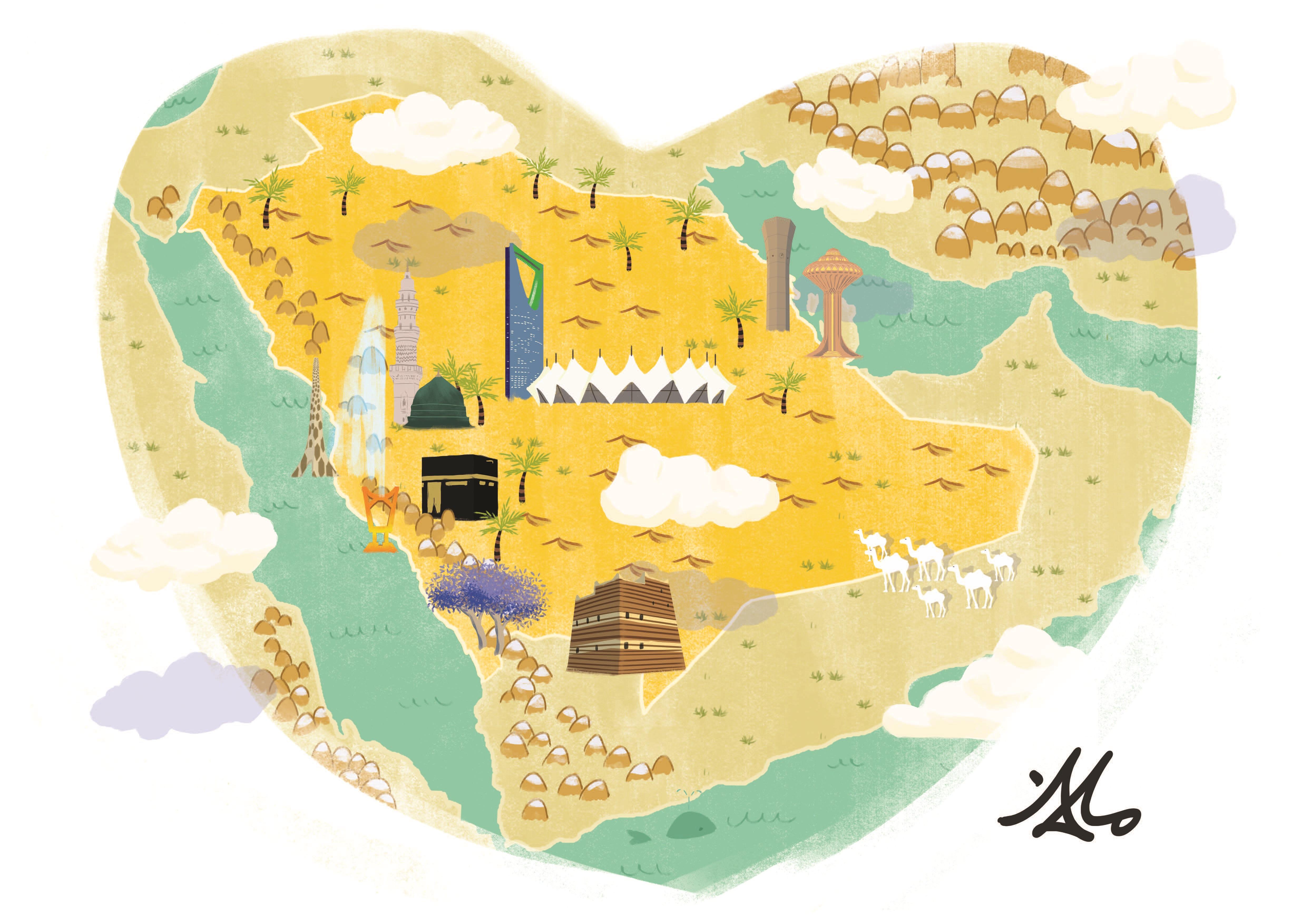 2016 Maan Ashgar - Welcome to Saudi Arabia